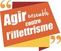 """Logo """"Agir ensembles contre l'illettrisme"""""""